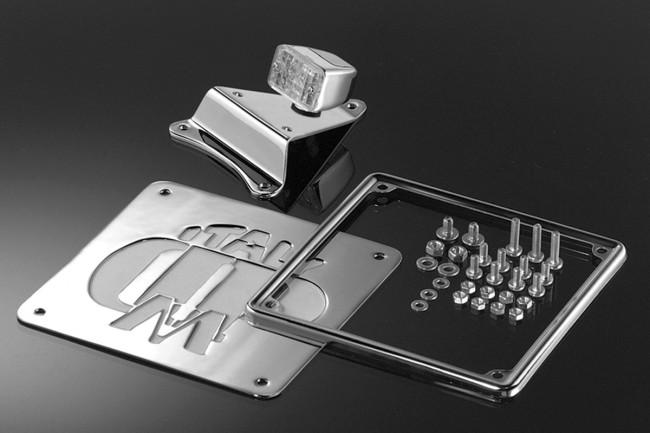Kit plate for original backrest