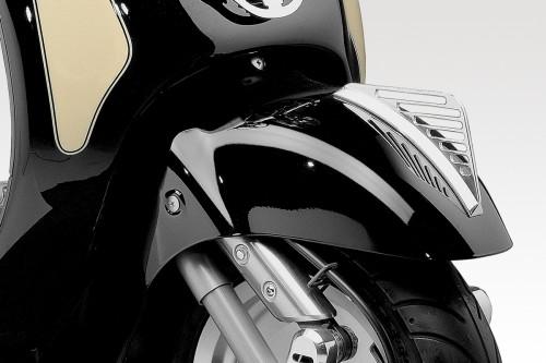 Fregio anteriore alluminio